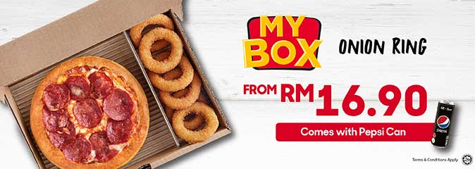 Mybox Onion Ring